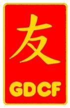 Deutsch Chinesische Freundschaft